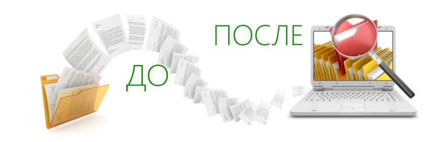 Программа Учета Документов - фото 10